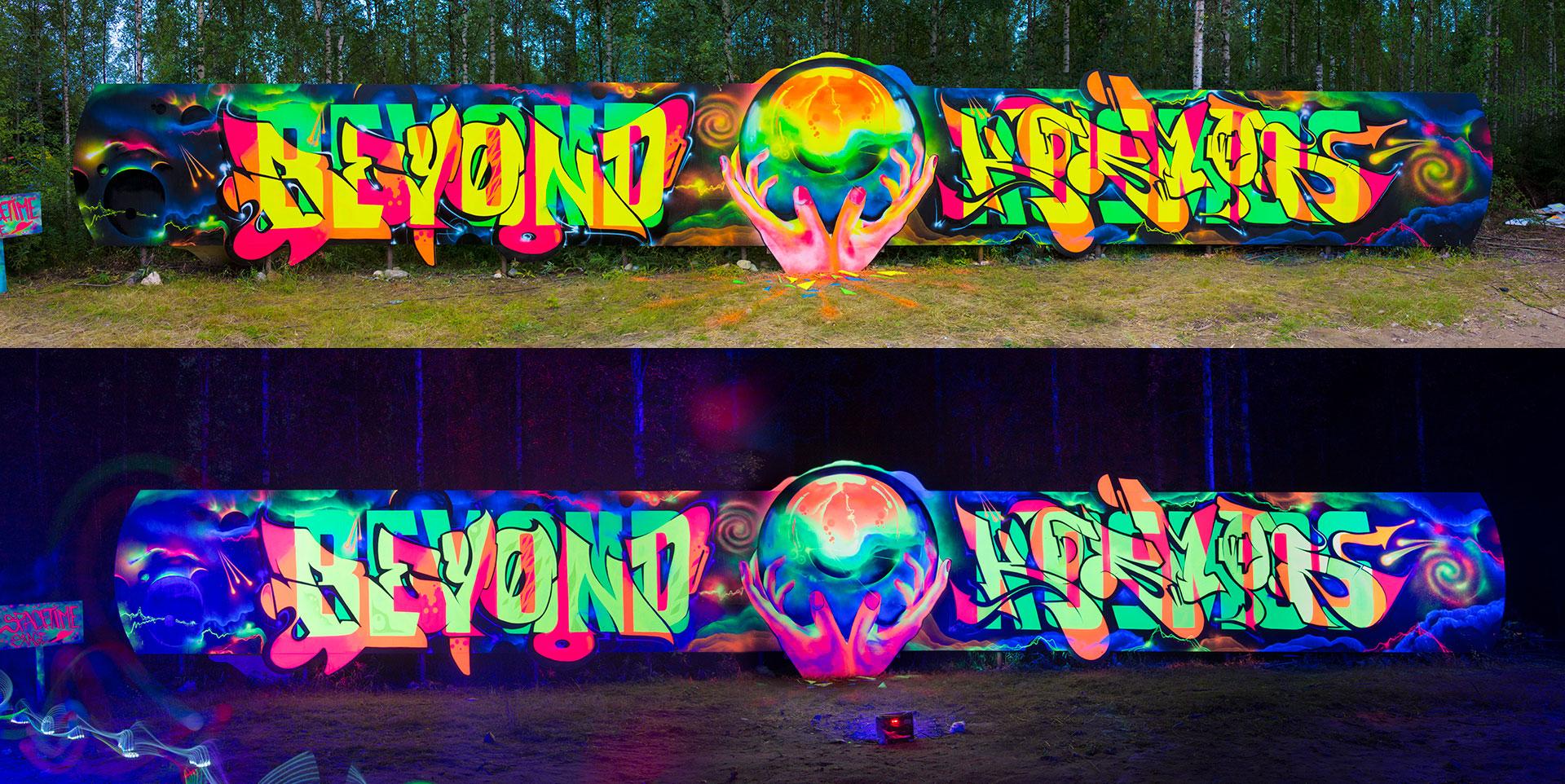 Kosmos Festival 2016